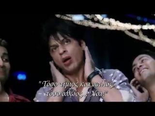 Khaike_Paan_Banaraswala_Full_Song_-_Greek_Subs__Don__HD_Shahrukh_KhanPriyanka