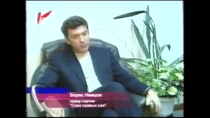 Борис Немцов - участия в выборах на пост губернатора 2004.