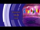 26,01,2017 АНОНС БОЗТОРГАЙ