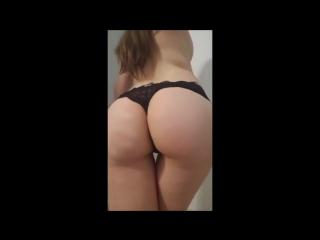 Красивая сексуальная попка