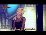 Hyorin - One's way back 20140909 I Am A Singer / Хё Рин - Путь обратно (русские субтитры)