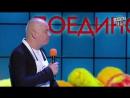 Уебяка с капустой Кулинарный поединок Парубий vs Кличко Новый_Квартал 95 в Турции