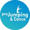 ProJumping&Dance (фитнес на батутах Тамбов)
