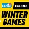 WINTER GAMES ♥ ♫ ЛУЖНИКИ МОСКВА МУЗЫКА