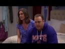 Кевин может подождать Kevin can wait русский трейлер перевод ВойсМэйд