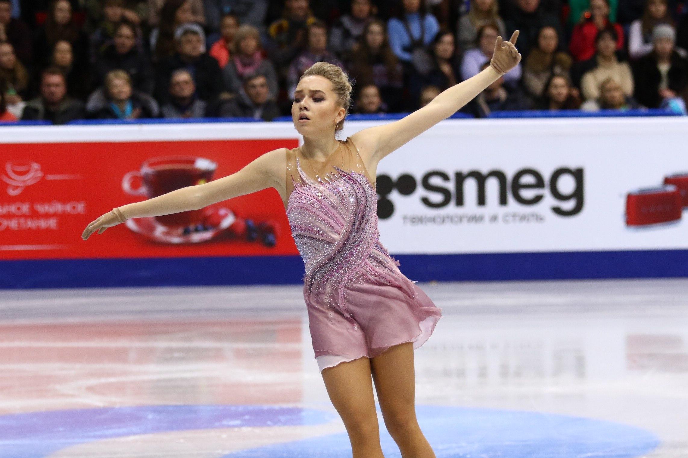 Елена Родионова (26.12.2016)