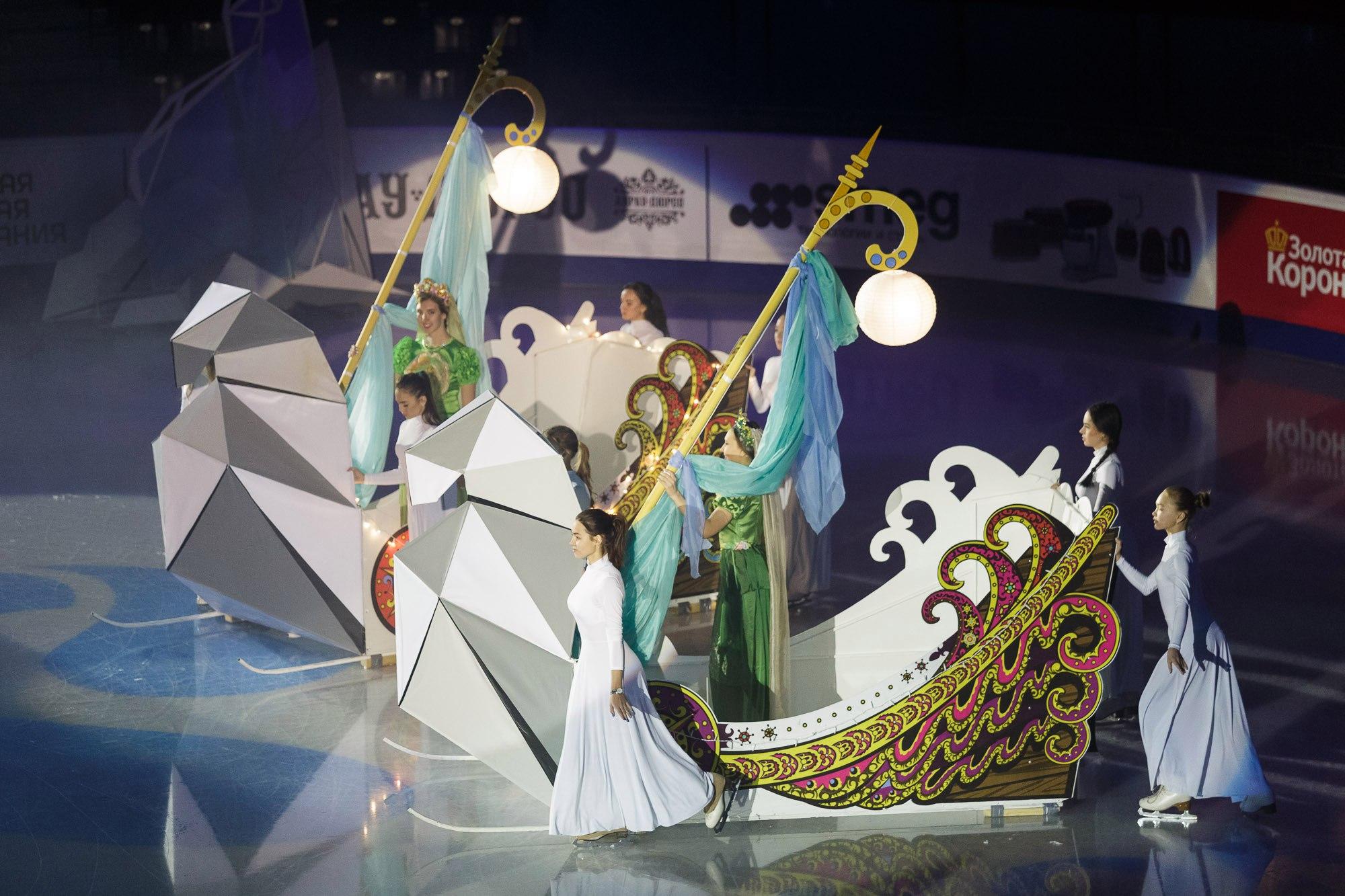 Церемония открытия чемпионата (26.12.2016)