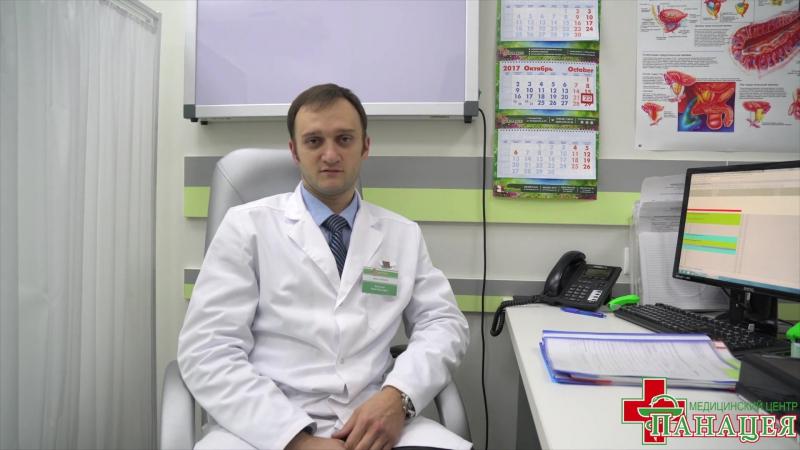 Васильев Иван Сергеевич. Врач уролог