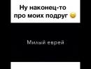 бугагашенька смешноевидео смешныевидео video_r... Москва 11.06.2017