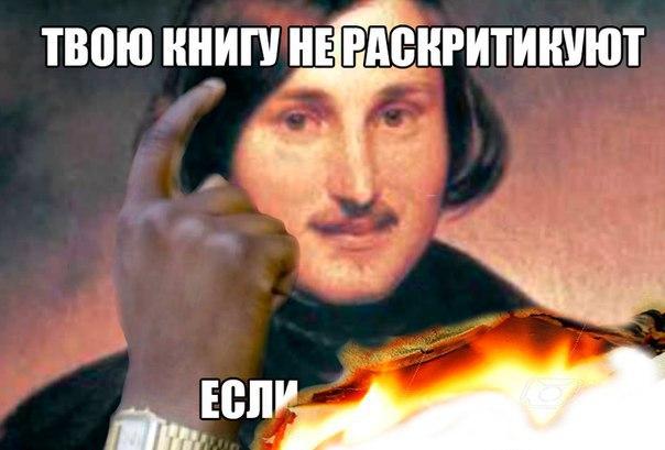 Фото №456247200 со страницы Екатерины Личадеевой