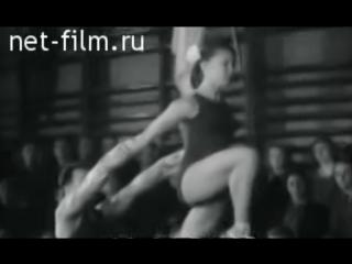 Соревнования по акробатике на личное первенство (1955)