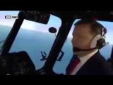 Дали пострелять_ Олег Ляшко с вертолета Ми-8, расстрелял Российский авианосец бомбивший Грузию