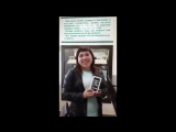 Отзыв победительницы августовского розыгрыша, получившей Iphone 5s