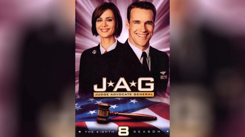 Военно-юридическая служба (1995