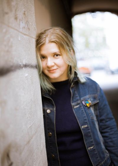 Lena Pterashen