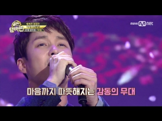 Shim Hyung Tak - Cherry Blossom Ending (Busker Busker cover) @ Golden Tambourine 170216