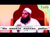 История одного мусульманина _ Untold story of one muslim