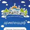 Dreamland, Cтрана увлекательных событий