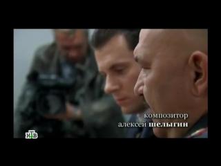 Сериал 'Следственный комитет'. 15-я и 16-я серии_02