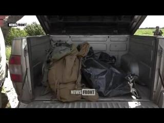 ЛНР забрала из нейтралки в Желобке тело карателя и передала его Украине