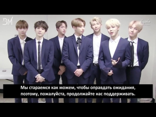 [RUS SUB][02.04.17] BTS Greeting message for