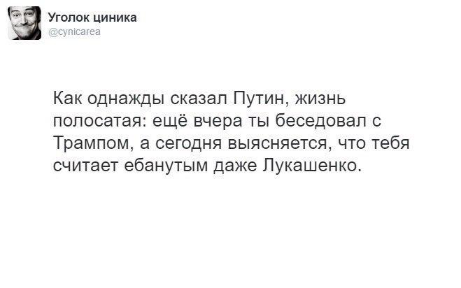 Россия повторно отказала в выдаче украинских политзаключенных Сенцова и Кольченко, считая их своими гражданами, - замминистра юстиции - Цензор.НЕТ 431