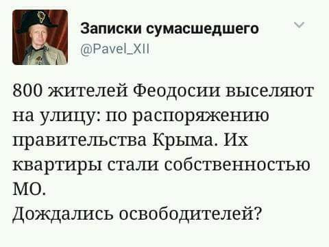 НАТО никогда не примет нарушения территориальной целостности и суверенитета Украины, - Столтенберг - Цензор.НЕТ 36