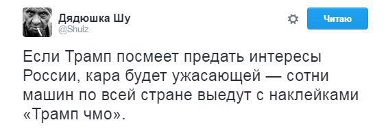 Трамп и Путин не обсуждали темы Крыма и Донбасса, - Песков - Цензор.НЕТ 7803