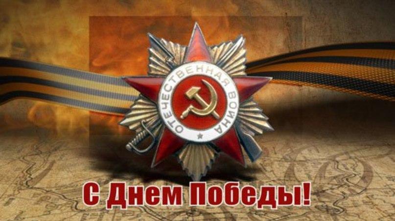 Антон Антон   Сочи