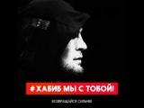 Хабиб Нурмагомедов поделился своим мнением о турнире FIGHT NIGHTS GLOBAL 62