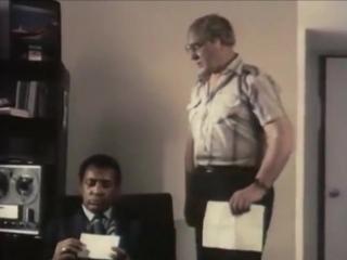 арест Зотова — «ТАСС уполномочен заявить…» (к/ст им. Горького, 1984)