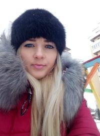 Аня Лобач