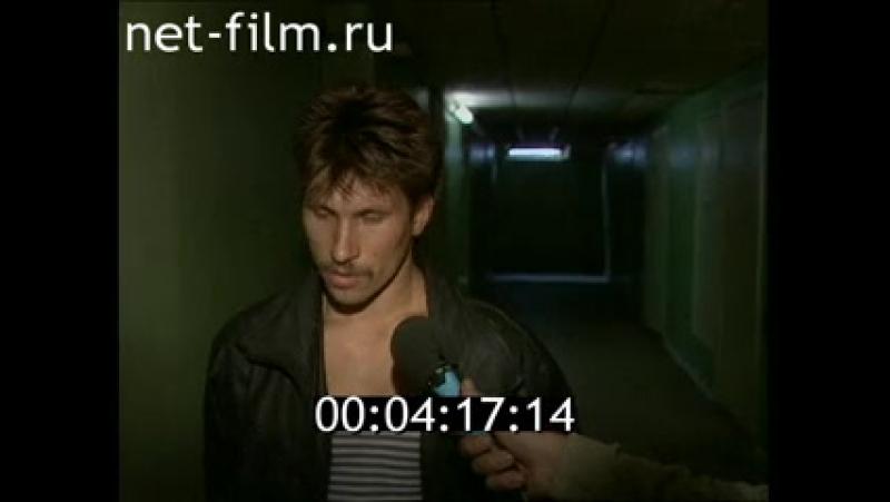 Staroetv.su / Дорожный патруль (ТВ-6, 14.09.1996)