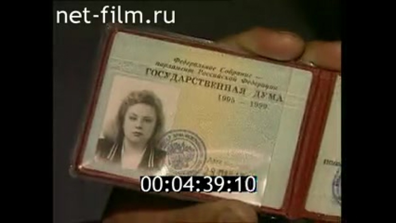Staroetv.su / Дорожный патруль (ТВ-6, 07.08.1996)