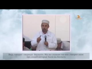 Абу Ариф ад-Дагестани - Духовная сила [Taalib.ru]