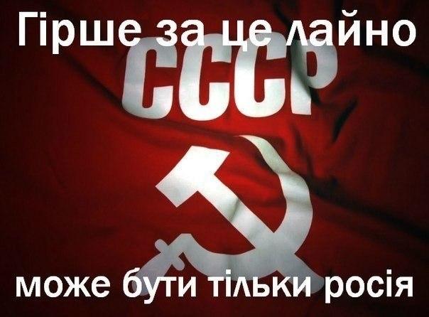 Порошенко утвердил состав делегации для участия в слушаниях иска к РФ в Международном Суде ООН - Цензор.НЕТ 9056