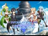 Sword art online memory defrag прохождение 1 серия