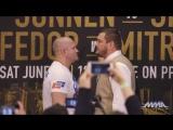 Фёдор Емельяненко vs. Matt Mitrione дуэль взглядов перед Bellator 180