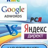 Настройка РК   Яндекс Директ   Google Adwords  
