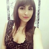 Гаяна Узунян