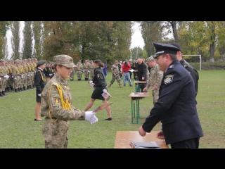 Посвята в ліцеїсти 2017
