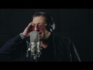 Трейлер на песню Григория Лепса