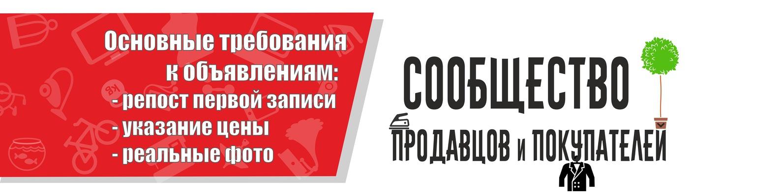 Объявления куплю продам барахолка спб дать объявление на дорожное радио оренбург