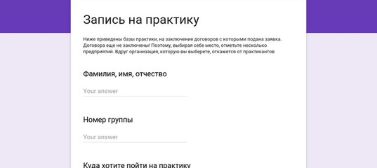 Практика на кафедре ВТ ТулГУ ВКонтакте Запись на практику