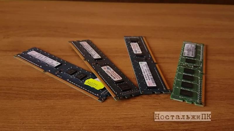 НостальжиПК Память DDR3 с авито по дешману HyperX 8gb