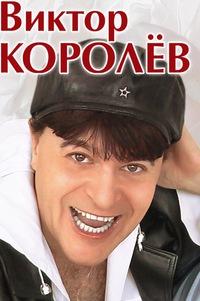 скачат песни игоря каралова 2018 год