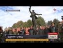 В Подмосковье увековечили память Кремлевских курсантов