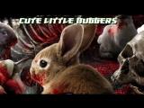 Маленькие милые твари (Cute Little Buggers ,2017)