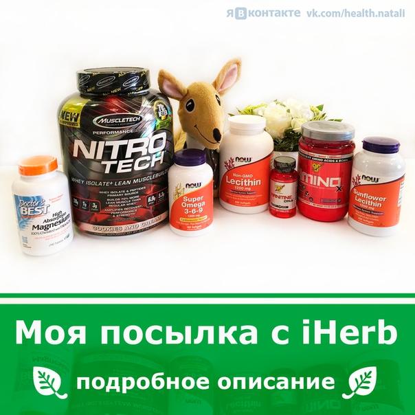 vk.com/healthsng?w=page-133053658_53309995