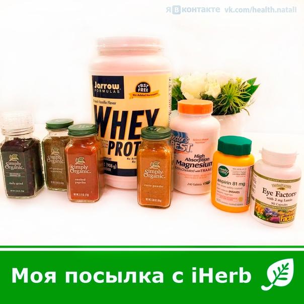vk.com/healthsng?w=page-133053658_53299543